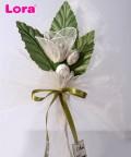 Kraliçe Çiçekleri - 22768