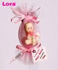 Kız Bebek Şekeri - 32402
