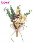Kuru Çiçekli Yaka Çiçeği - 42050