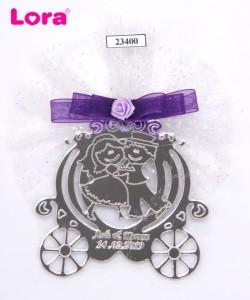Gümüş Aynalı Şekerler - 23400