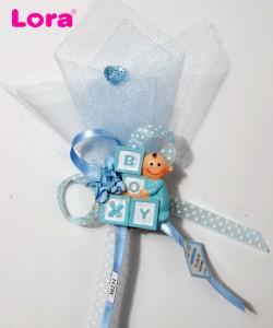 Erkek Bebek Şekeri - 30231