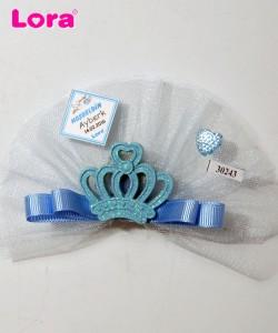 Erkek Bebek Şekeri - 30243