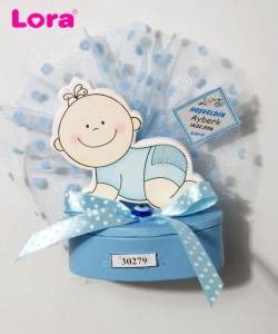 Erkek Bebek Şekeri - 30279