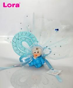 Erkek Bebek Şekeri - 32100