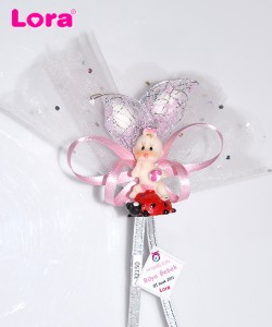 Kız Bebek Şekeri - 32150