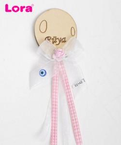 Ahşap Biblolu Kız Bebek - 33142