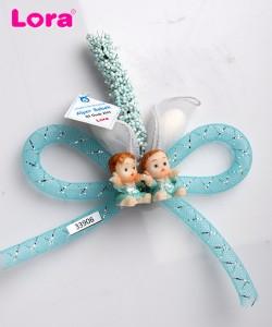 Erkek Bebek Şekeri - 33906