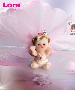 Baby Shower Favors - 39915