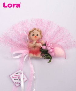 Baby Shower Favors - 39918