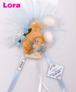 Baby Shower Favors - 39920