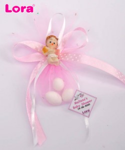 Baby Shower Favors - 39930