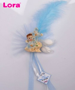 Baby Shower Favors - 39932