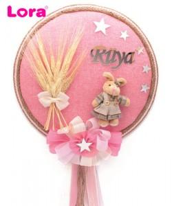 Kız Bebek Kapı Süsü Çeşitleri - 75530