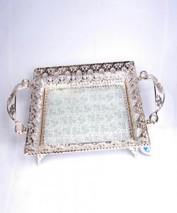 Gümüş Söz NişanTepsileri - 81096