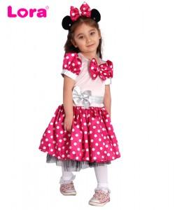 Bebek ve Çocuk Kostümleri - 90301